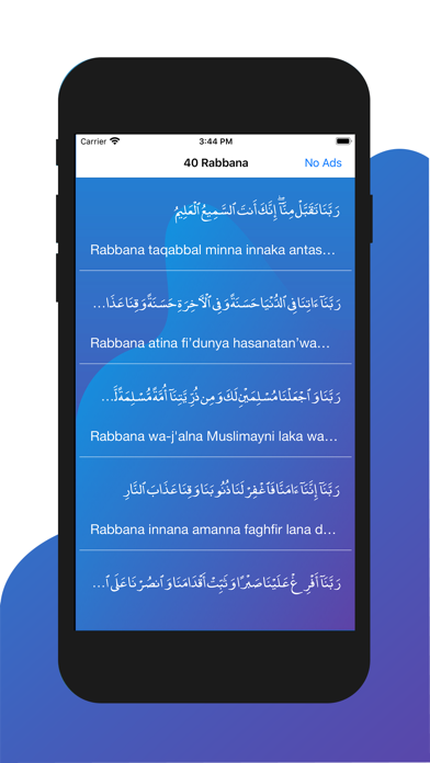 40 Rabbana DuaScreenshot of 2