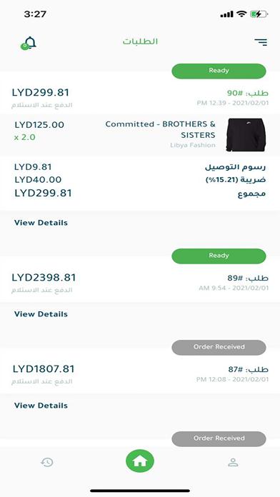 Libya Fashion Driverلقطة شاشة3
