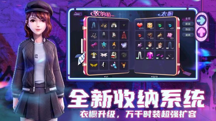 劲舞时代-劲舞团 screenshot-3