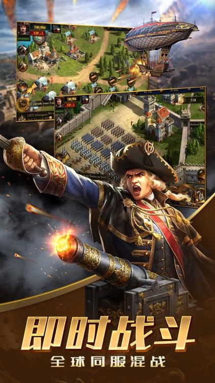 火器文明 screenshot-2
