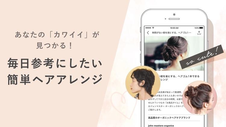 TRILL(トリル) - 大人女子のファッション・美容アプリ screenshot-3