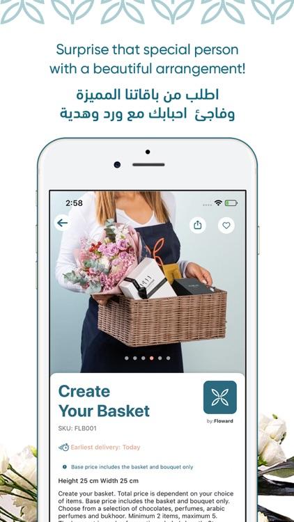 فلاورد Floward Online Flowers screenshot-3