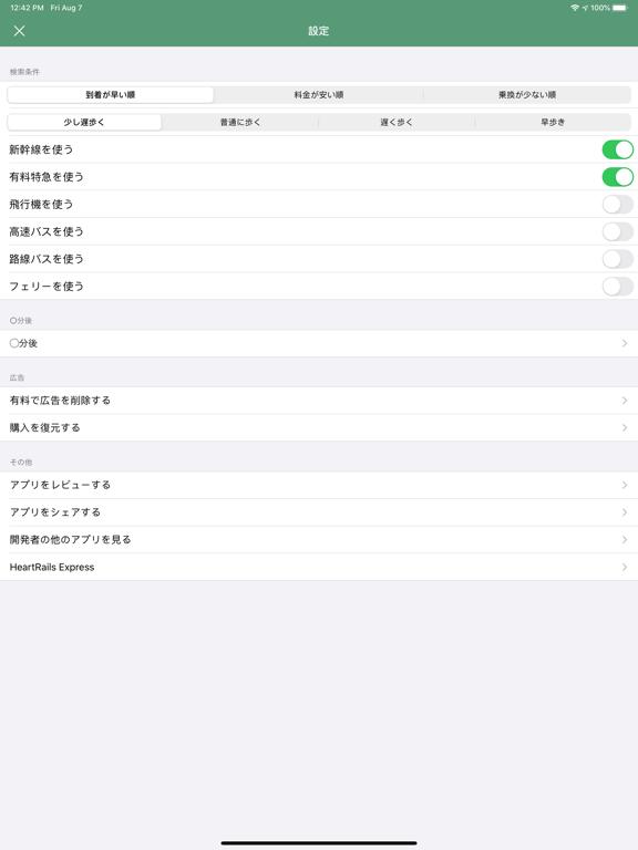 https://is4-ssl.mzstatic.com/image/thumb/PurpleSource124/v4/c6/54/7b/c6547b41-0340-0401-10e1-55f4e683682d/0a1f9459-e3b4-40b9-b01e-66acccf275dc_Simulator_Screen_Shot_-_iPad_Pro__U002812.9-inch_U0029__U00284th_generation_U0029_-_2020-08-07_at_12.42.46.png/576x768bb.png