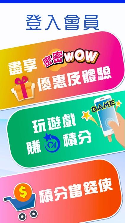 香港01 - 新聞資訊及生活服務 screenshot-3