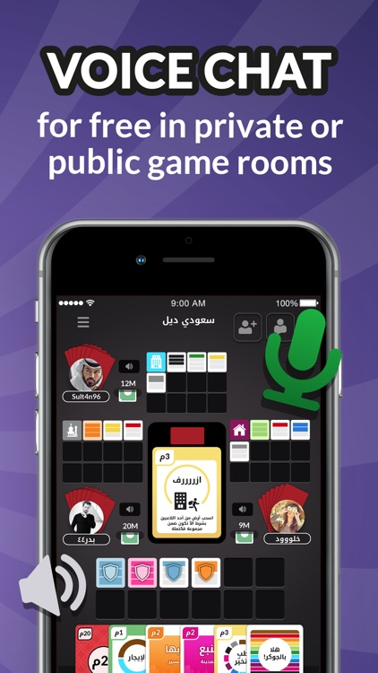Jawaker: Card Games & Friends