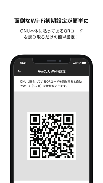 https://is4-ssl.mzstatic.com/image/thumb/PurpleSource124/v4/c8/8e/ae/c88eae4c-071c-8529-b40f-073fa5ef3965/4660b392-214c-4cac-8683-889bc4a83484_ic_image_appstore_2.png/392x696bb.png