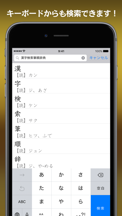 https://is4-ssl.mzstatic.com/image/thumb/PurpleSource124/v4/ca/40/30/ca403099-bba0-b08a-d68a-69d71714f374/9efbb533-7524-475c-b770-2432485c59f8_iPhone_6S_Plus__screen_04.png/392x696bb.png