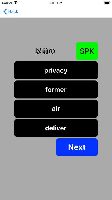 https://is4-ssl.mzstatic.com/image/thumb/PurpleSource124/v4/cc/37/fc/cc37fcac-3b97-ad46-a99a-e822b4030a91/8063fe1e-2071-4cbc-a9a7-554cd14a12bb_Simulator_Screen_Shot_-_iPhone_8_Plus_-_2020-08-05_at_17.12.17.png/392x696bb.png