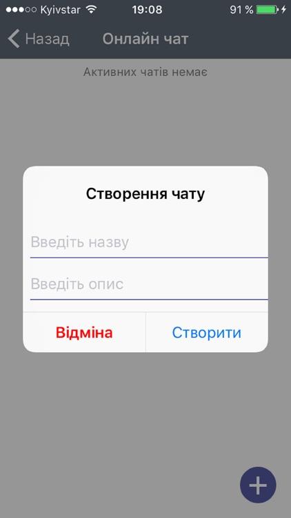 ПРИЙМАЛЬНЯ ДЕПУТАТА screenshot-6