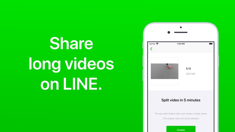 Video Splitter for LINE
