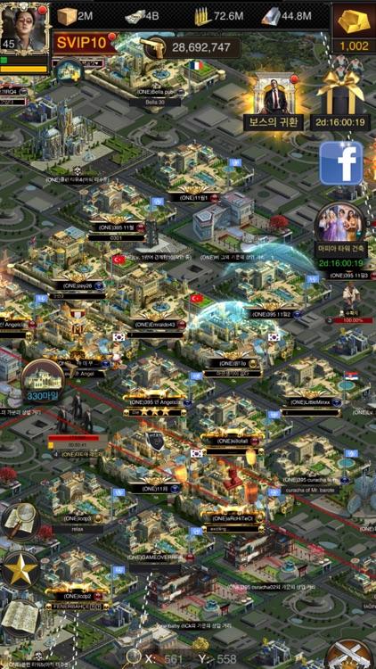 마피아 시티(한국어) screenshot-7