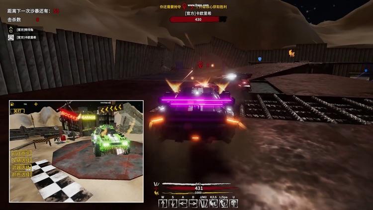 我的战舰 screenshot-1