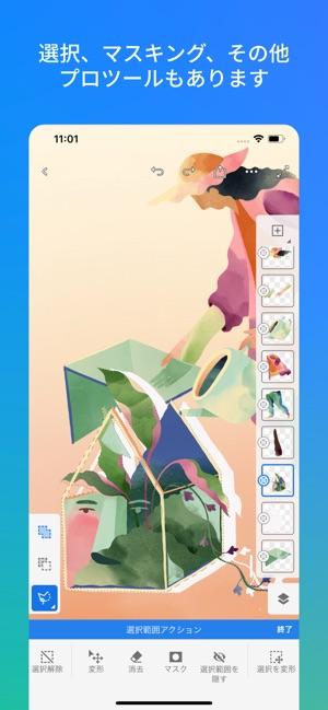 フレスコ adobe Adobe Fresco