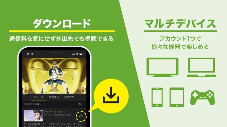 Hulu / フールー 人気ドラマや映画、アニメなどが見放題 screenshot-5