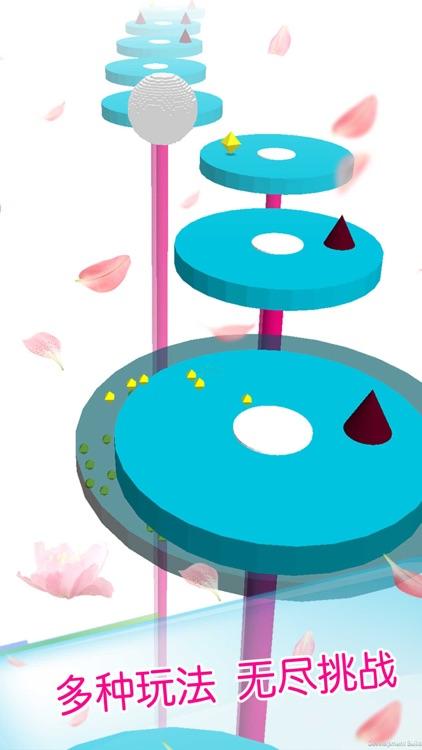音乐球球-节奏跳跃大师 screenshot-4