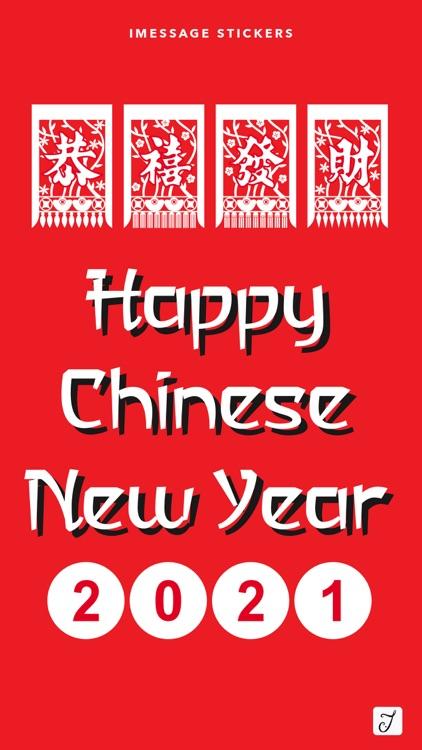 Chinese New Year Set 2