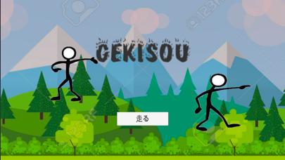 GEKISOU screenshot 1