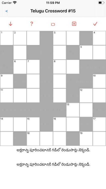Telugu Calendar and Utilities screenshot-3