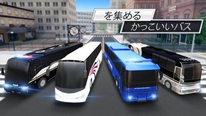アルティメットバスドライビングのおすすめ画像4