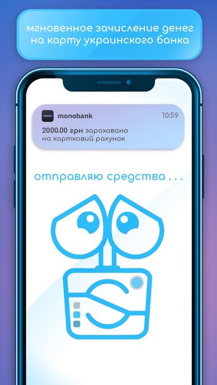 Smartiway screenshot-3