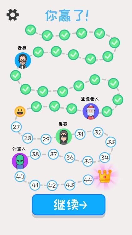 聊天模拟器 screenshot-4