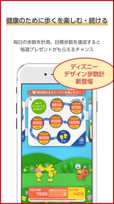 https://is4-ssl.mzstatic.com/image/thumb/PurpleSource124/v4/db/01/6d/db016d8c-b4b7-ae46-acd0-08a4308ea90a/87ca94db-228b-4501-b51a-e8bcd007a67b_daiichi_life_service_gamen_2020-09_2_0902.jpg/392x696bb.jpg