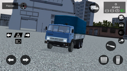 RussianCar: Simulator screenshot 4