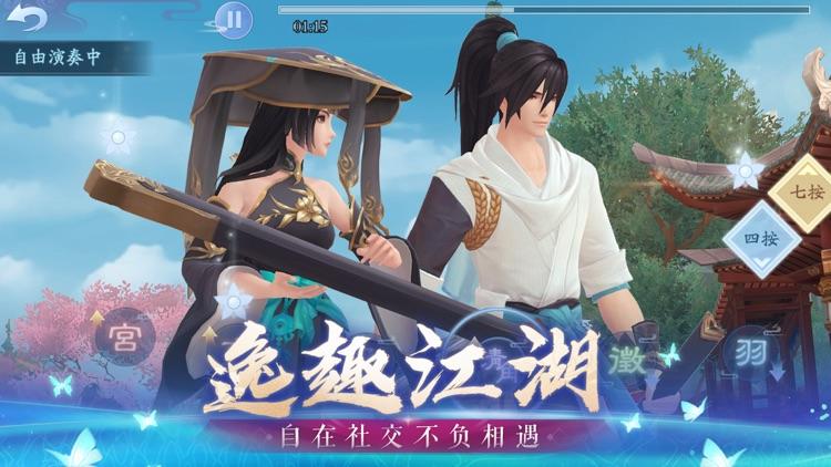 笑傲江湖新马版 screenshot-4
