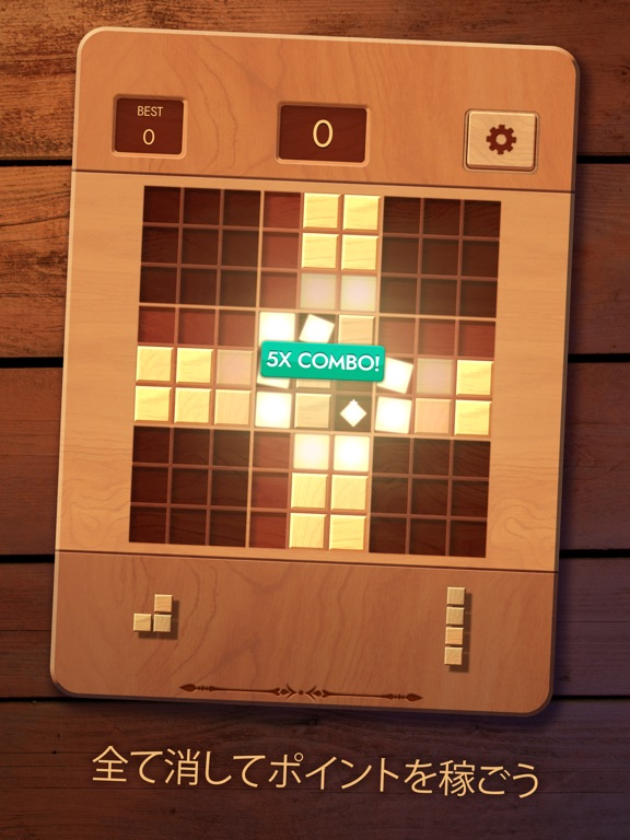 Woodokuのおすすめ画像2