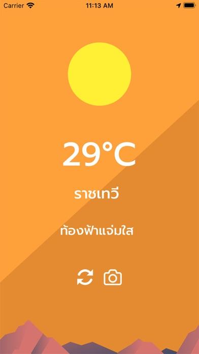 Air Thailandのおすすめ画像1