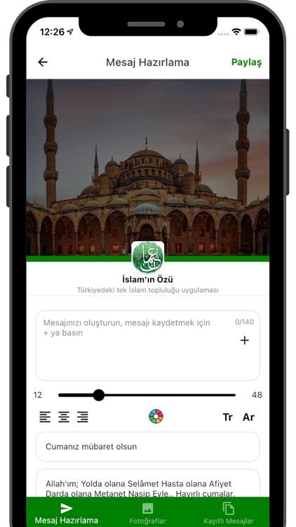 Kuran-ı Kerim Dinle screenshot-3