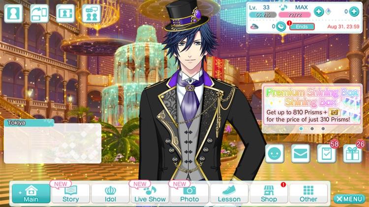 Utano Princesama: Shining Live screenshot-5