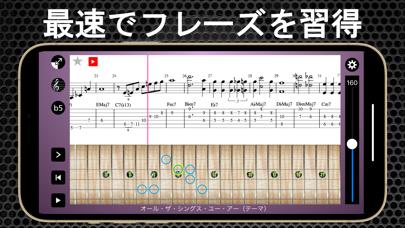 ギター&ベース タブ譜付フレーズ集 PhraseStockのおすすめ画像1
