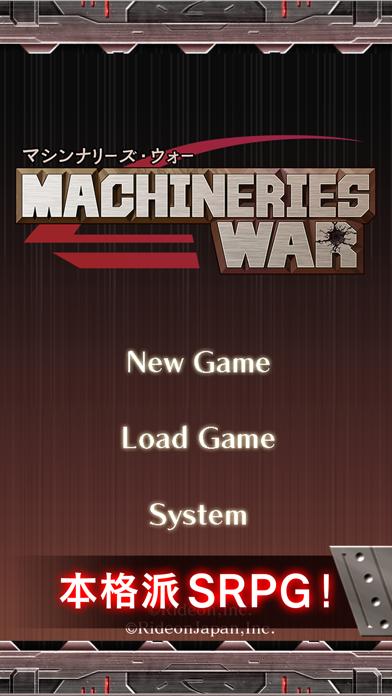 MachineriesWar screenshot1