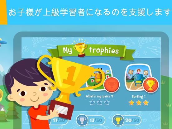 Kids Academy Learning gamesのおすすめ画像6