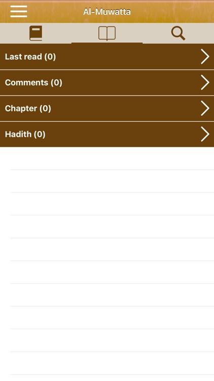 Al-Muwatta Pro: English,Arabic screenshot-3