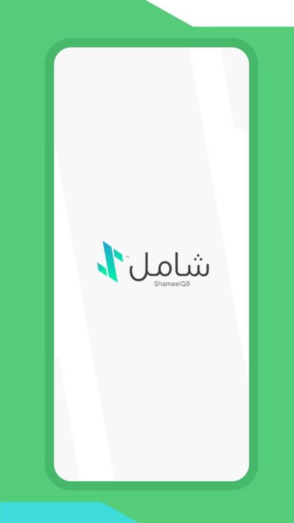 Shameel-App