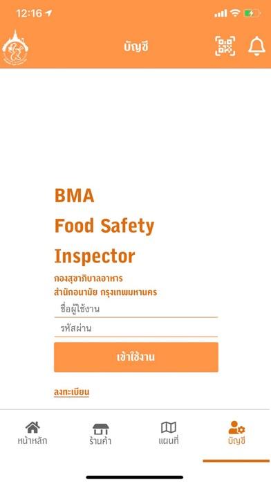 BKK Food Safety 5
