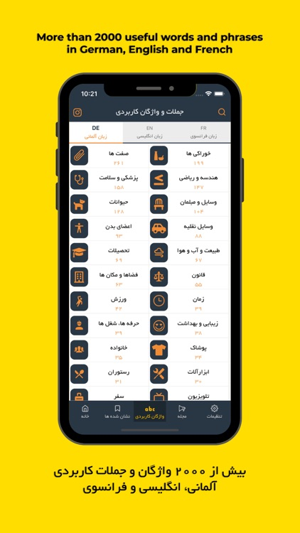 Billboard Farsi screenshot-6