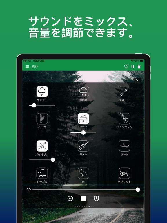 https://is4-ssl.mzstatic.com/image/thumb/PurpleSource124/v4/eb/72/b5/eb72b5f1-fc8a-d956-72f5-61a08505b273/4c2a346e-4c44-4d87-aa60-5401020e436b_TabletScreen-2.png/576x768bb.png