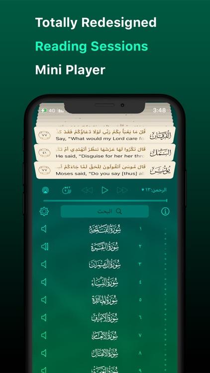 iQuran screenshot-0