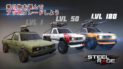 Steel Rage: Mech Cars PvP Warのおすすめ画像4