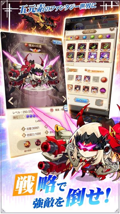 夢境ワールド~元素使いの大冒険~ screenshot-3