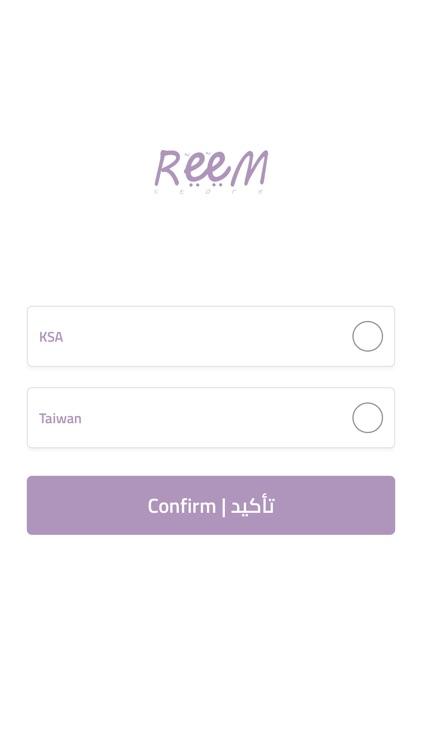 Reem Store | متجر ريم