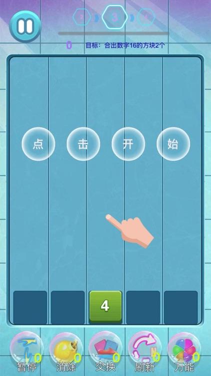 射手:单机版益智力小游戏