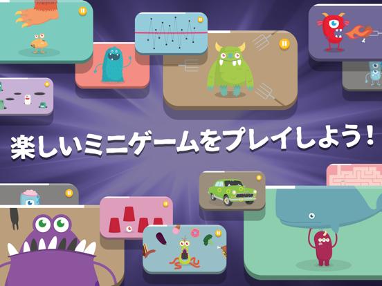 Monsterz ミニゲーム・デラックスのおすすめ画像1