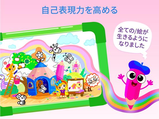 Biniの子供向けのゲームアプリ、英語を学習しましょう!のおすすめ画像5