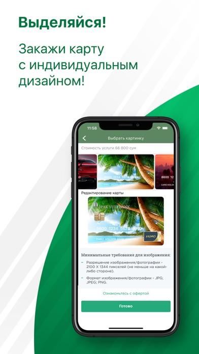 Ipak Yo'li MobileСкриншоты 6