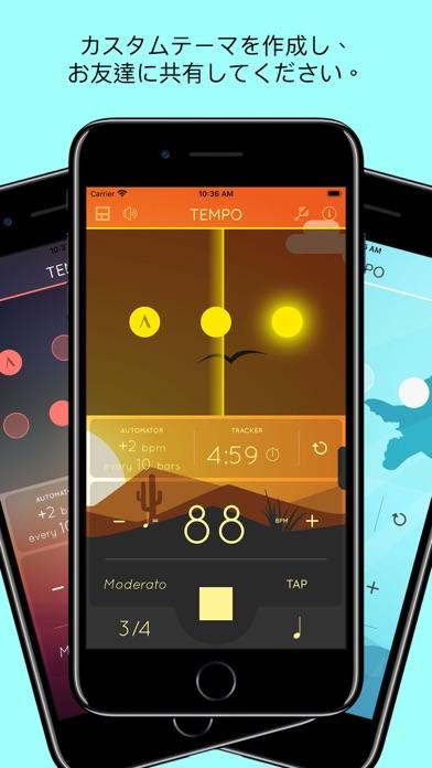 Tempo - Metronome メトロノームのおすすめ画像5