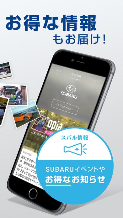 マイスバル(オーナー専用アプリ)のおすすめ画像8